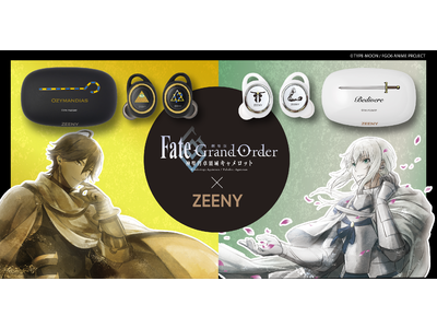 [完全受注商品]『劇場版 Fate/Grand Order -神聖円卓領域キャメロット-』後編公開記念、ベディヴィエール、オジマンディアス、2キャラクターのコラボレーションイヤフォン予約販売開始