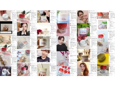 お客さまと一緒に創る「世田谷コスメ」から秋冬の必須アイテム!潤いラッピングケア「モイストリッチマスククリーム」新発売