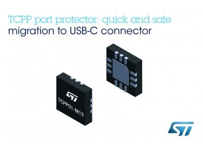 USB Type-C端子への移行を簡略化するポート保護ICを発表