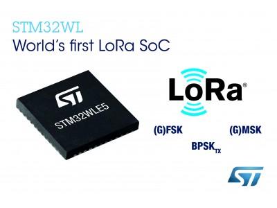 LoRa(R)無線通信に対応したスマートIoT機器の開発を加速させるSTM32 マイコンを発表