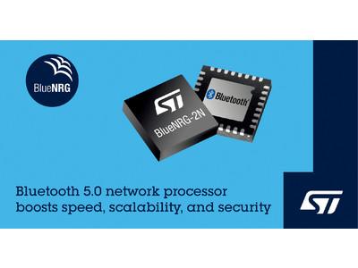 STマイクロエレクトロニクス、利便性と拡張性に優れたBluetooth(R) 5.0準拠のネットワーク・プロセッサを発表
