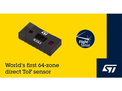 世界初のオールインワン、マルチゾーン対応のダイレクトToF測距センサを発表