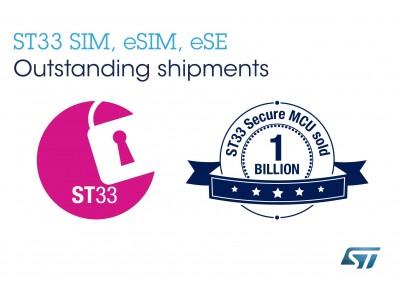 ST33セキュア・マイコンの累積出荷数が10億個を突破したことを発表