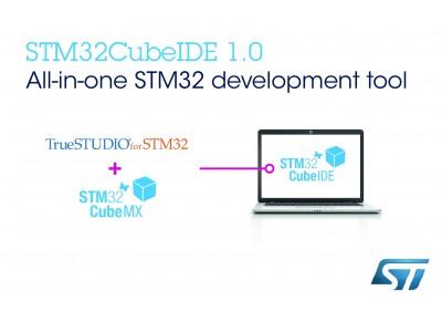 STM32Cubeマイコン開発エコシステムを拡充する無償の統合開発環境を発表