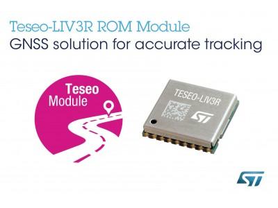トラッカー / ナビゲーション機器を対象としたROMベースのGNSSモジュールを発表