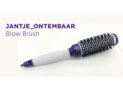 アンファー × JANTJE_ONTEMBAAR 第6弾  美しく、艶のある髪に仕上げる 「ブローブラシ」 新発売