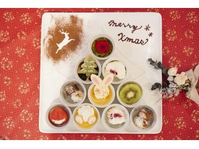 扉をあけるとアリスのティーパーティー!?うさぎや猫と会える兵庫・西宮のマイペリドットカフェに、クリスマスツリーをモチーフにした白うさぎのスイーツが登場。