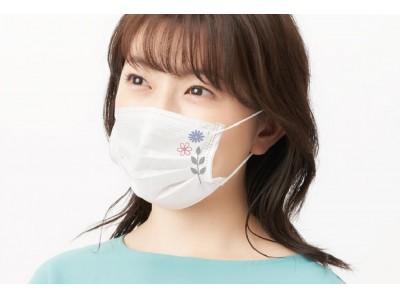 ふつうの白無地マスクがかわいく変身!いろんなテーマが選べるマスク専用デザインスタンプ「マスタ」シリーズが誕生。