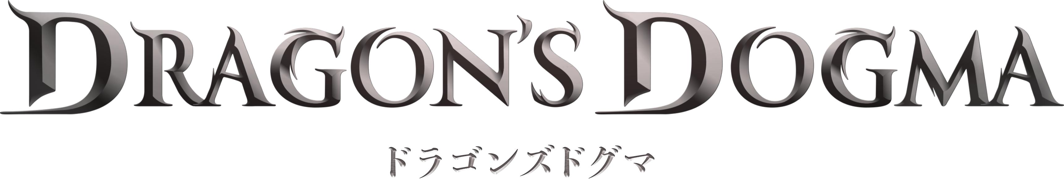 世界的大人気ゲーム「ドラゴンズドグマ」のアニメシリーズがついに配信日決定!!