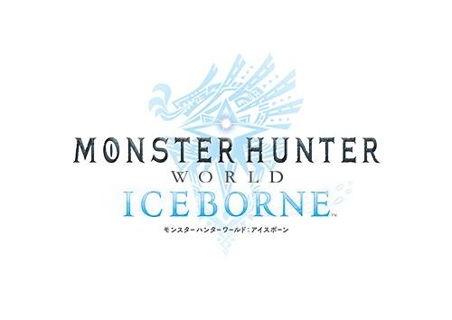 日本ゲーム大賞で『モンスターハンターワールド:アイスボーン』が「優秀賞」を受賞!