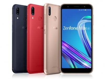 格安スマホのエキサイトモバイルASUSのSIMフリースマートフォン「ZenFone Max (M1)」を販売