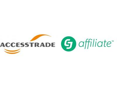 インタースペース、世界トップクラスの米アフィリエイトプラットフォームCJ Affiliateと戦略的業務提携を開始