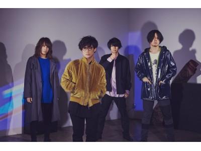ヒトリエ ミニアルバム「ai/SOlate」リリース&全国ツアー開催記念ニコ生スタジオライブ開催決定!