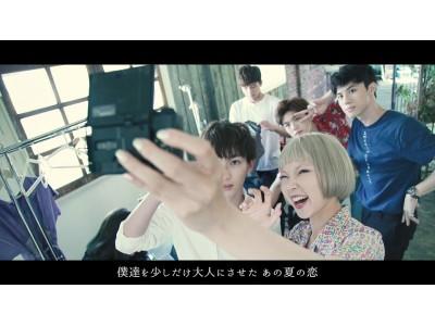 人気YouTubeクリエーターあさぎーにょと台湾バンドnoovy、初のコラボ楽曲MV解禁・配信スタート!