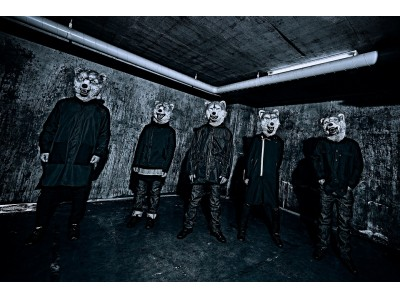マンウィズ 平成最後の肉の日に生まれ変わった代表曲「FLY AGAIN 2019」を配信&MV公開!月9内でOAも!