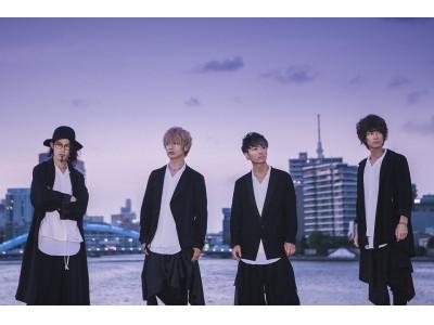大人なラテンナンバーに挑戦!Thinking Dogs、11月6日にニューシングル「SPIRAL」をリリース!