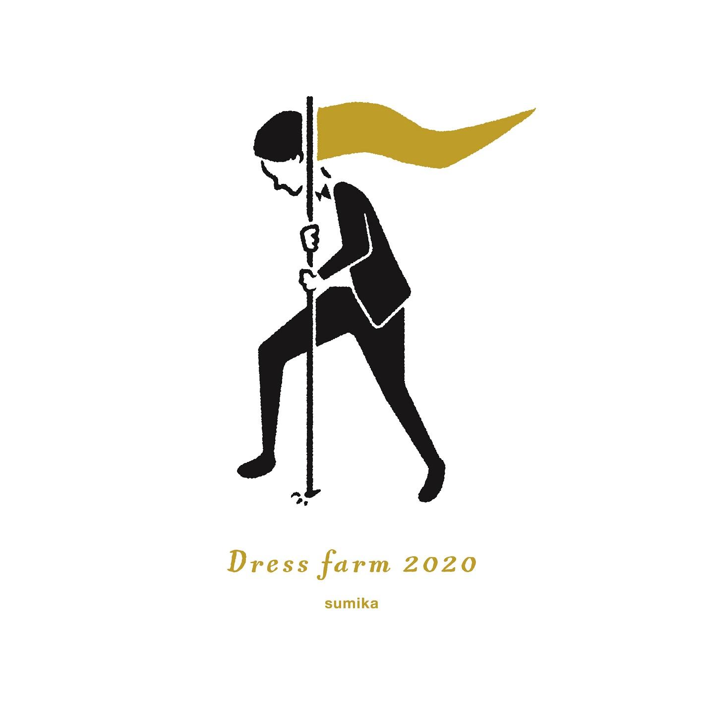 "sumika、リモートレコーディングされた新曲4曲を公開~医療やエンタメ従事者対象の基金""Dress farm 2020""も創設!"