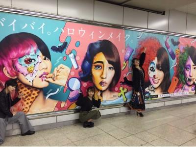夢みるアドレセンス×KASICO~ハロウィンメイクでJR渋谷駅山手線ホームの看板をジャック!!!~
