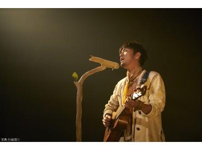 森山直太朗がデビュー15周年の節目に開催した劇場公演「あの城」をWOWOWで10月22日(日)夜8時から独占放送!新曲や名曲の数々で彩られた音楽と芝居を融合させた注目の舞台を見逃せない。
