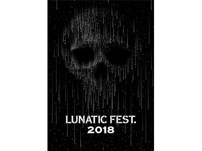 LUNA SEA主宰 最狂のロックフェス「LUNATIC FEST. 2018」をWOWOWで本日6月23日(土)・24日(日)に生中継!