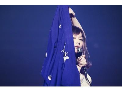 椎名林檎 デビュー20周年記念アリーナツアーの模様を1月27日にWOWOWで独占放送!番組サイトにて番組予告動画を公開!
