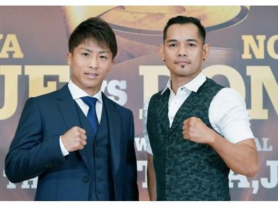 ボクシングの階級最強王者を決める大会、WBSSバンタム級決勝「井上尚弥vsノニ…