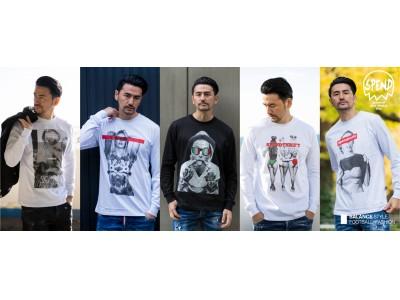 サッカー選手御用達ブランド・イタリア発「スペンド(SPEND)」から初のロングTシャツが登場!バランススタイル全店にて発売開始
