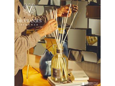 """「ドットール・ヴラニエス(Dr.Vranjes)」から、ファッションの都・ミラノをイメージした香り""""MILANO""""がバランススタイルに新登場。"""