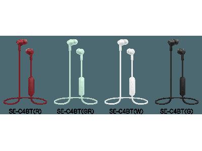 """スマートフォンなどの音楽を手軽に楽しめる密閉型インナーイヤーヘッドホン、ワイヤレスタイプの""""C4wireless""""とワイヤードタイプ""""C1""""の2機種を新発売"""