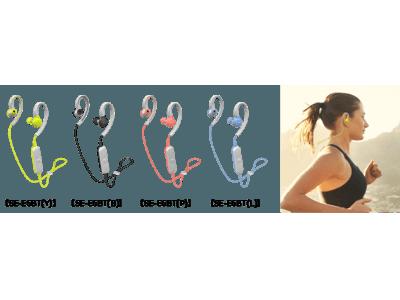 """快適な装着感を実現する柔らかいイヤーフックを採用したスポーツ向けワイヤレスイヤホン""""E6wireless""""を新発売"""