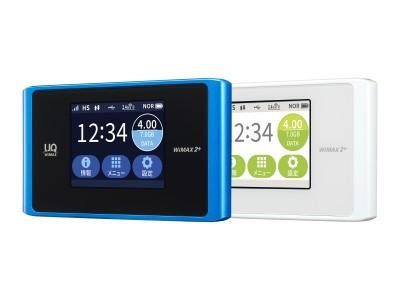 プロバイダーサービス「GMOとくとくBB」WXシリーズ初の4G LTE通信対応 WiMAX 2+ルーター「Speed Wi-Fi NEXT WX04」の先行受付を開始