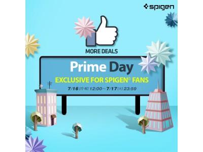 【最大80%off】Spigen、Amazon Prime Day 2018にともない大特価セールを開催!