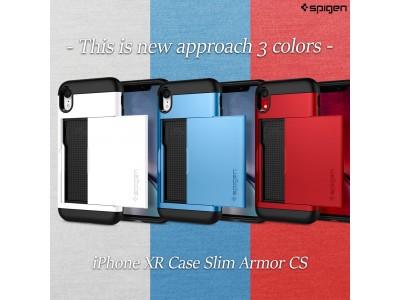 iPhone XRのカラーにあわせたい!Spigen、保護力に優れたカード収納ケース「スリム・アーマー CS」の新色レッド、ブルー、ホワイトを発売