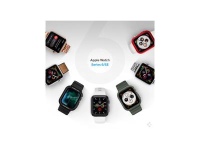 Spigen、Apple Watch Series 6/SE用ケースを発売!