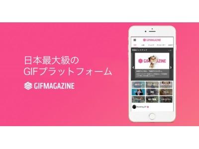 GIFMAGAZINEがアカデミー賞受賞映画『グリーンブック』の公式チャンネルをオープン!