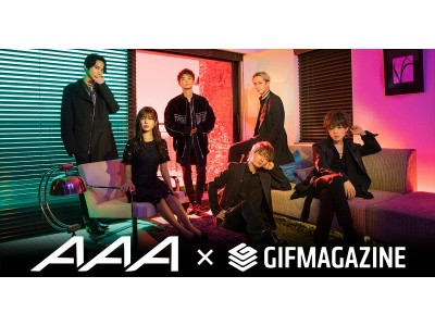 GIFMAGAZINEが「AAA」のニューアルバム『COLOR A LIFE』の発売を記念しGIF化!