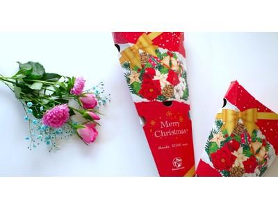 今年の「おうちクリスマス」に、お花の彩りを。ポストに届くお花のサブスクBloomee LIFEが、期間限定クリスマスパッケージに!