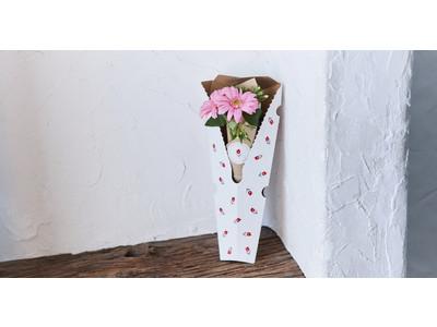 【母の日】コロナ禍に家族を支えるママへ、ピンクのガーベラ1000本無料配布