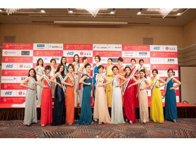 ミス・ワールド・ジャパン2019京都大会記者会見にてファイナリスト21名が マナマナ プラスのドレスを着用!