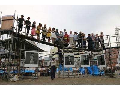 水族館劇場「もうひとつの この丗のような夢 -寿町最終未完成版-」前売券販売中! ~ヨコハマトリエンナーレ2017「ヨコハマプログラム」