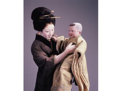 横浜人形の家が所蔵する人間国宝・平田郷陽作品を一堂に展示