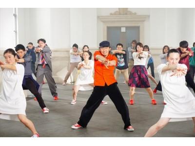9月30日(日)はグランモール公園に集合! コンドルズ主宰・近藤良平 振付・演出 みんなで踊る、オリジナルダンス「レッド・シューズ」が完成しました!