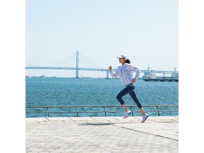 「オンライン横浜マラソン」開催!エントリー受付は10月1日(木)からスタート【先着順】