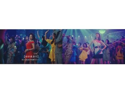 """80年代""""伝説の美脚クイーン"""" 田中美奈子さんが登場 桐谷美玲さんとミニスカ対決!"""