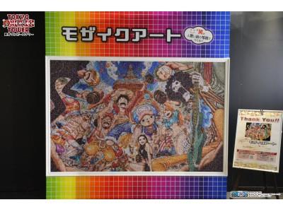 """特別企画展「ログ ギャラリー」Season5""""笑(エガオ)""""25,600枚の写真で作る「モザイクアート」..."""