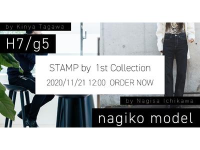 3Dスキャンオーダーアパレル「STAMP」、Takram田川欣哉氏とクリエイティブコンサルタント市川渚氏とコラボした「STAMP by」の特別モデルを11/21(土)12:00より受注開始。