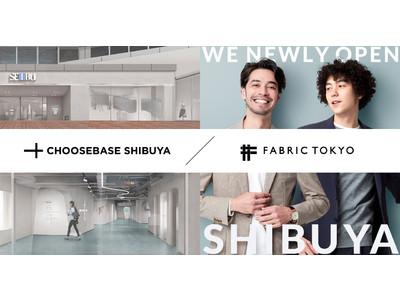 FABRIC TOKYO、西武渋谷店に開業する「CHOOSEBASE SHIBUYA」へ2店舗をオープン