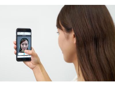 OANDA JapanのFX口座開設時の本人確認手続きにて、AI(顔認証等)を活用してデジタル本人確認を実現する「LIQUID eKYC」を導入