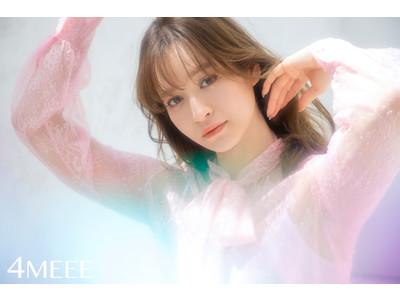 女性向けメディア『4MEEE』、モデル・野崎萌香のインタビュー連載スタート