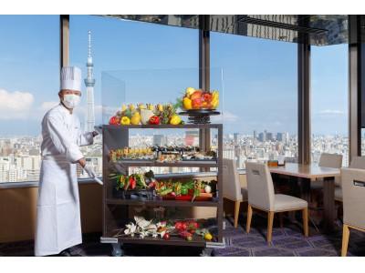 【浅草ビューホテル】あなたのテーブルでライブキッチン!「シェフが届けるワゴンブッフェ」安心・安全の都内初・新スタイルブッフェ